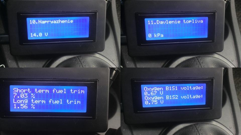 Бортовой компьютер шевроле своими руками