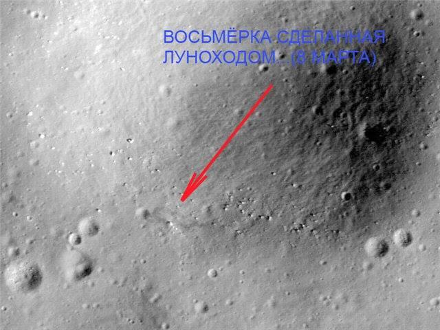 http://www.pvsm.ru/images/2015/03/09/8-marta-na-lune-4.jpg