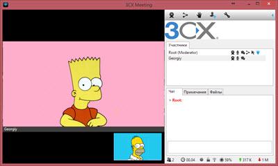 Установка и настройка 3CX Webmeeting Server - 1