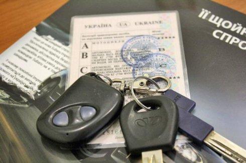 можно ли оспорить лишение водительских прав отрывая