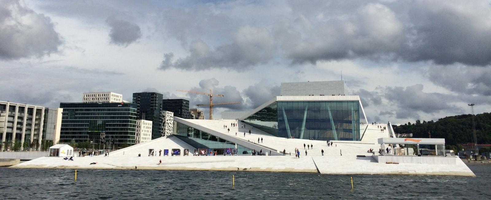 Стажировка в Норвегии: Opera Software - 1