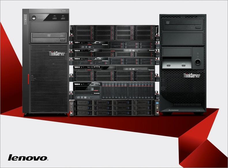 Lenovo и IBM x86: чего ждать в ближайшее время? - 1