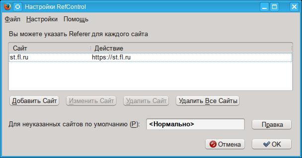 В свободном доступе по-прежнему находится частная, финансовая и другая закрытая информация пользователей Fl.ru - 2