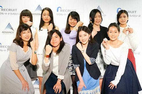 японские студенточки фото