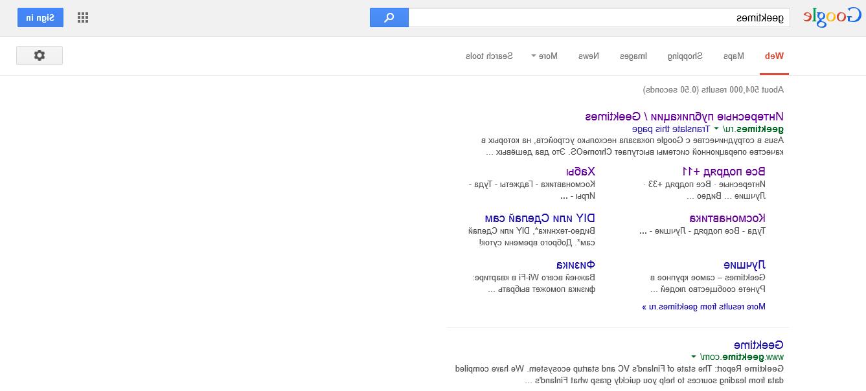 Google шутит - 3