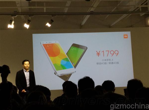 Xiaomi Mi4 станет доступнее