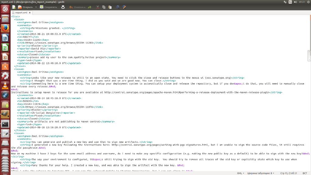 Напильники бывают разные или повествование про «напильник» для java программ - 3
