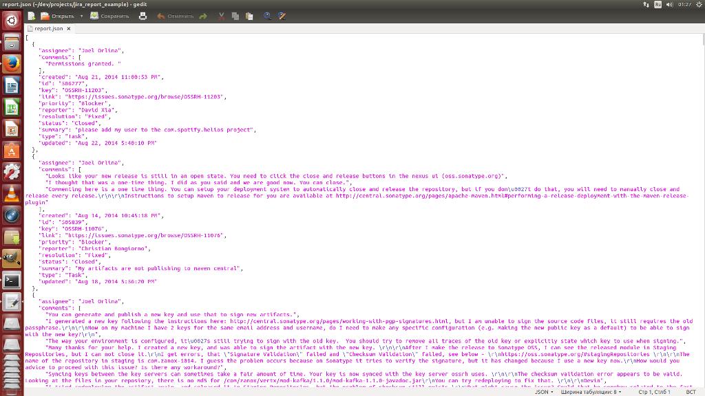 Напильники бывают разные или повествование про «напильник» для java программ - 4