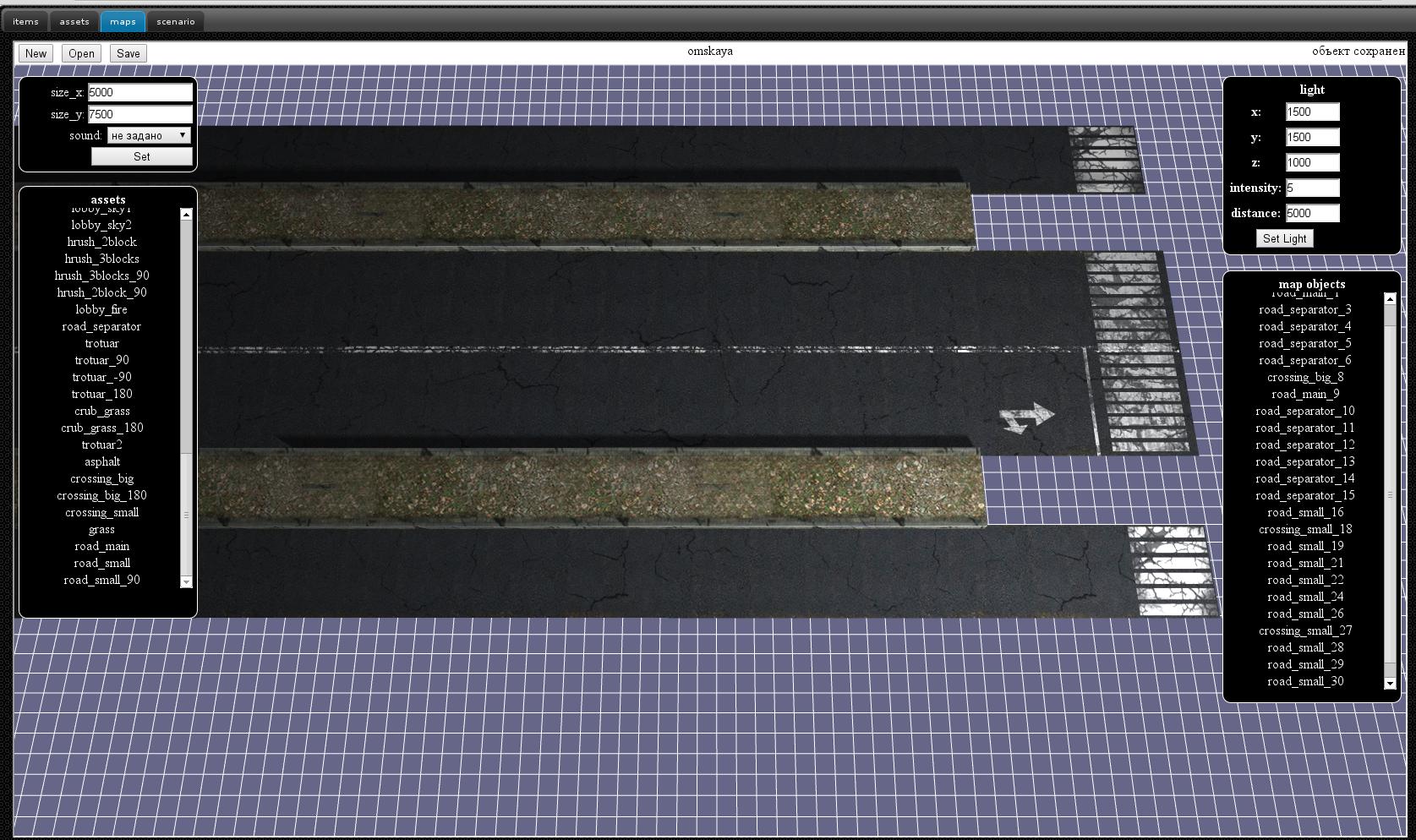 Создание мультиплеерного 3D-шутера на Webgl без опыта и денег - 10