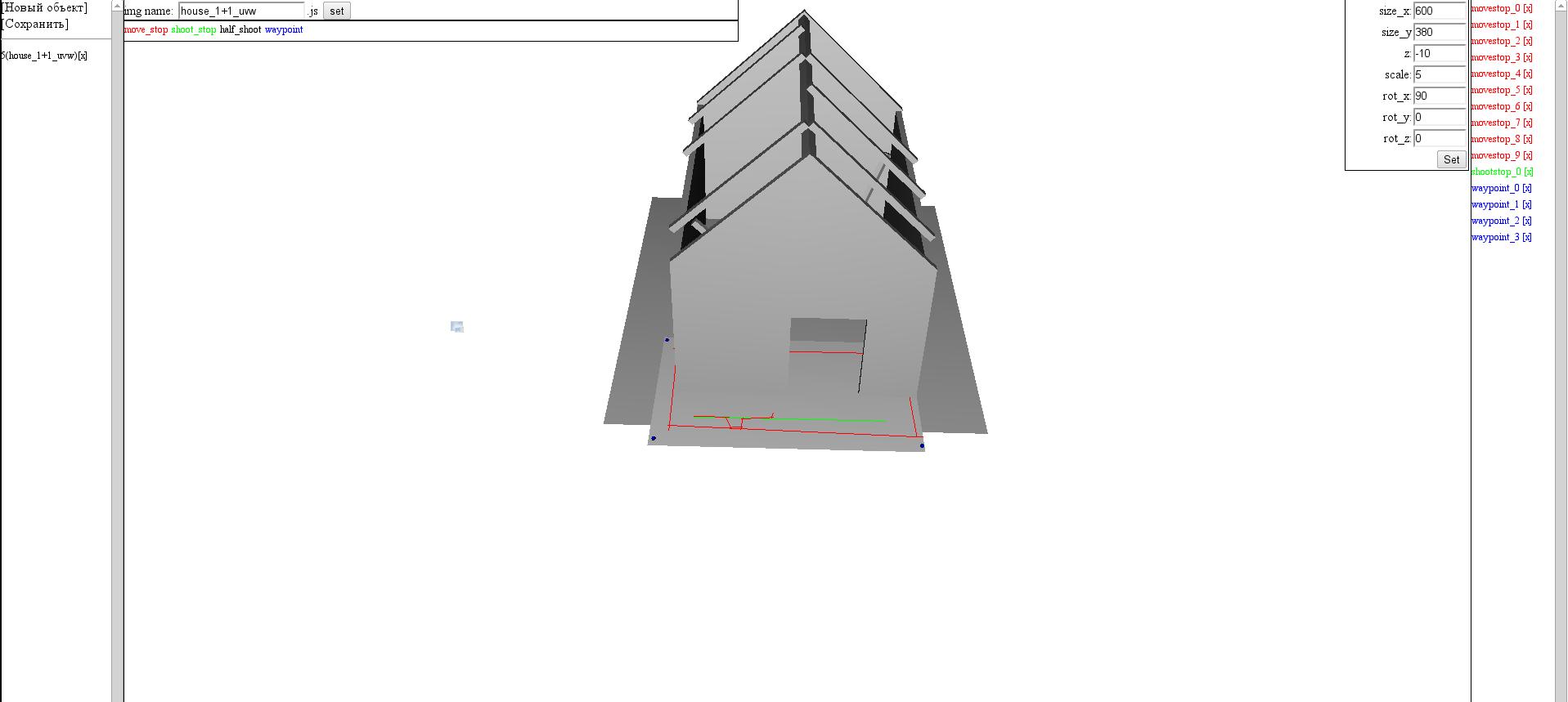 Создание мультиплеерного 3D-шутера на Webgl без опыта и денег - 4