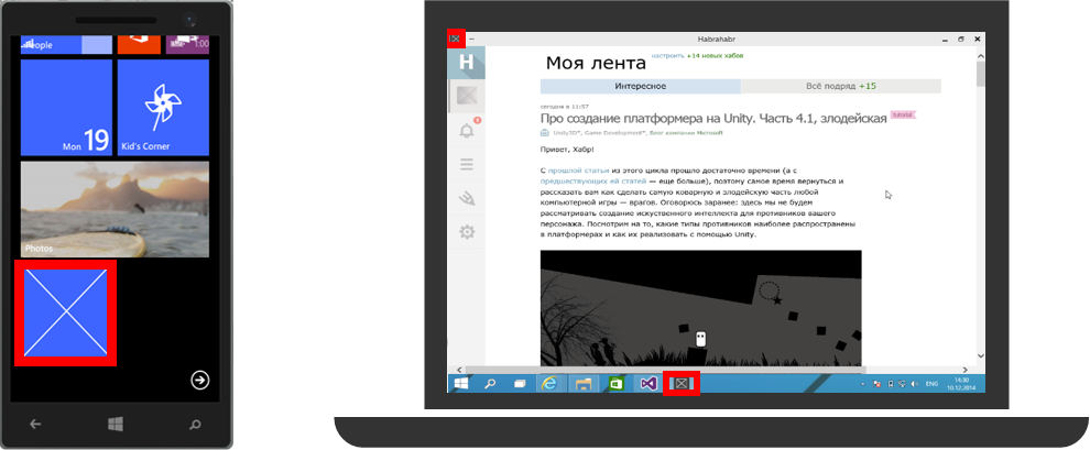 Создание универсального веб-приложения сайта Habrahabr.ru при помощи Web App Template - 13