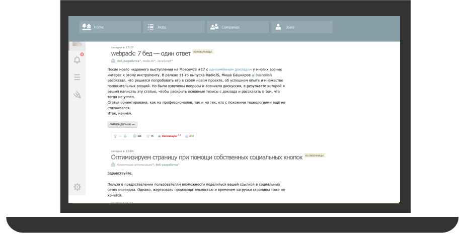 Создание универсального веб-приложения сайта Habrahabr.ru при помощи Web App Template - 8