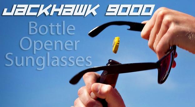9 моделей солнцезащитных очков с Кикстартера - 8