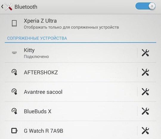Инвентаризация: лазерная указка для смартфонов, физическая кнопка для Android и Bluetooth затвор для селфи - 7