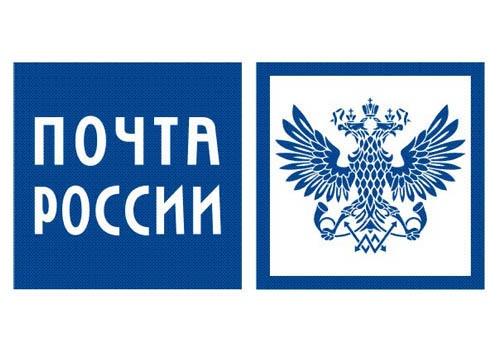 «Почта России» планирует потратить до 6 млрд на услуги внешнего дата-центра - 1