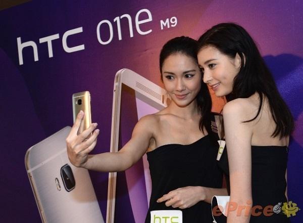 Смартфон HTC One M9 получил новую версию с удвоенным объемом встроенной памяти - 1