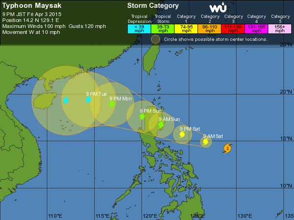 Тайфун Майсак: смотрим из космоса - 2