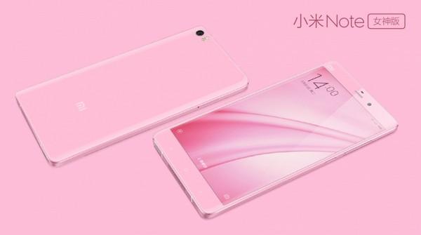 Xiaomi Mi Note Pink Edition