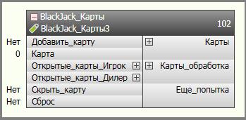 Простая игра средствами ПТК «Квинт 7» - 5