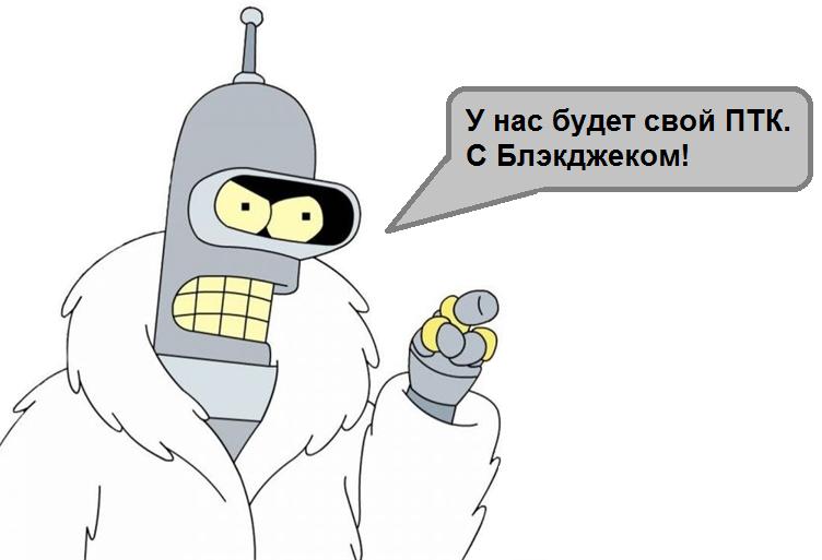 Простая игра средствами ПТК «Квинт 7» - 1