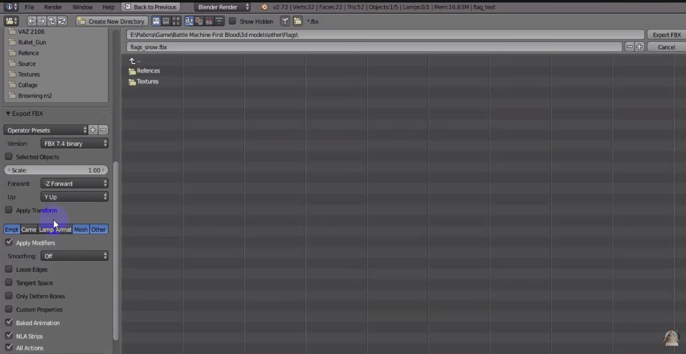 Секреты экспорта из Blender в Unity - 6