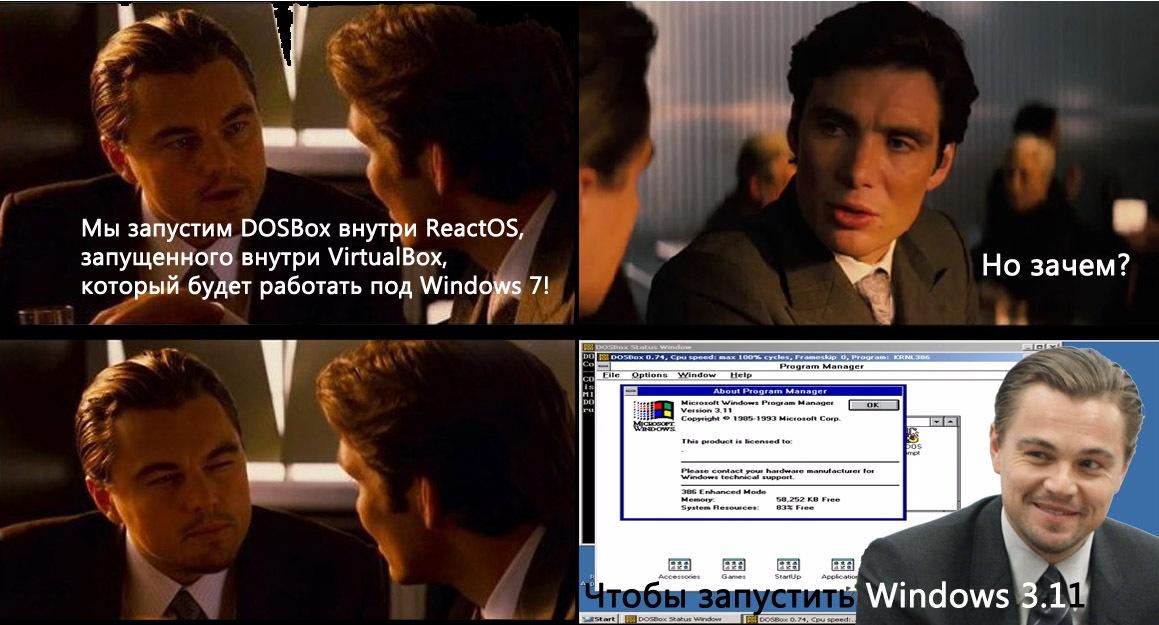 Видео от пользователя: Windows 3.11 внутри ReactOS - 1
