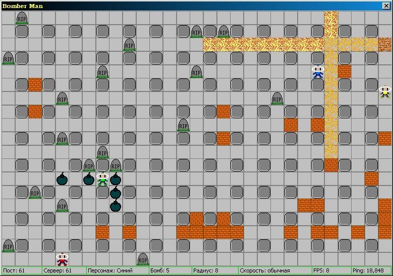 Чем заняться айтишнику в армии — руководство к действию - 17