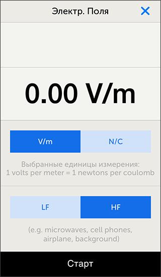 Экология в каждый смартфон – обзор датчиков Lapka - 19
