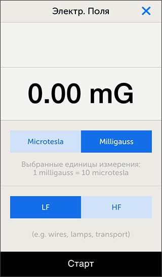 Экология в каждый смартфон – обзор датчиков Lapka - 23