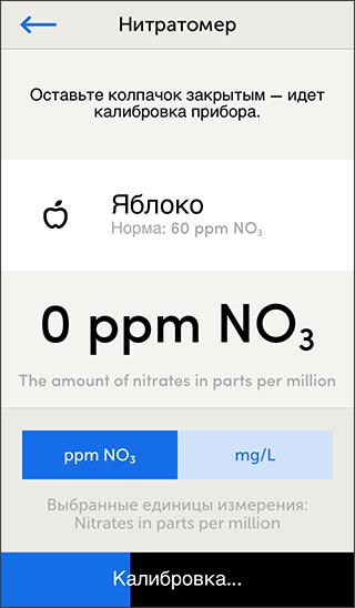 Экология в каждый смартфон – обзор датчиков Lapka - 26