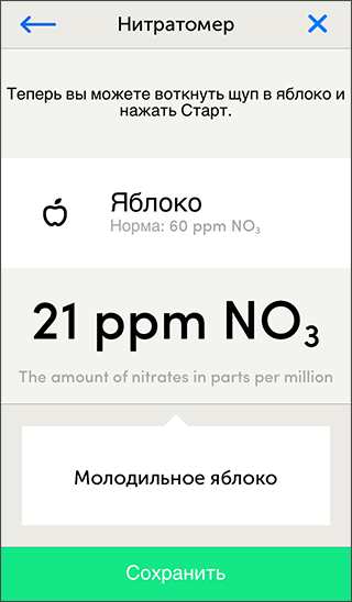 Экология в каждый смартфон – обзор датчиков Lapka - 27