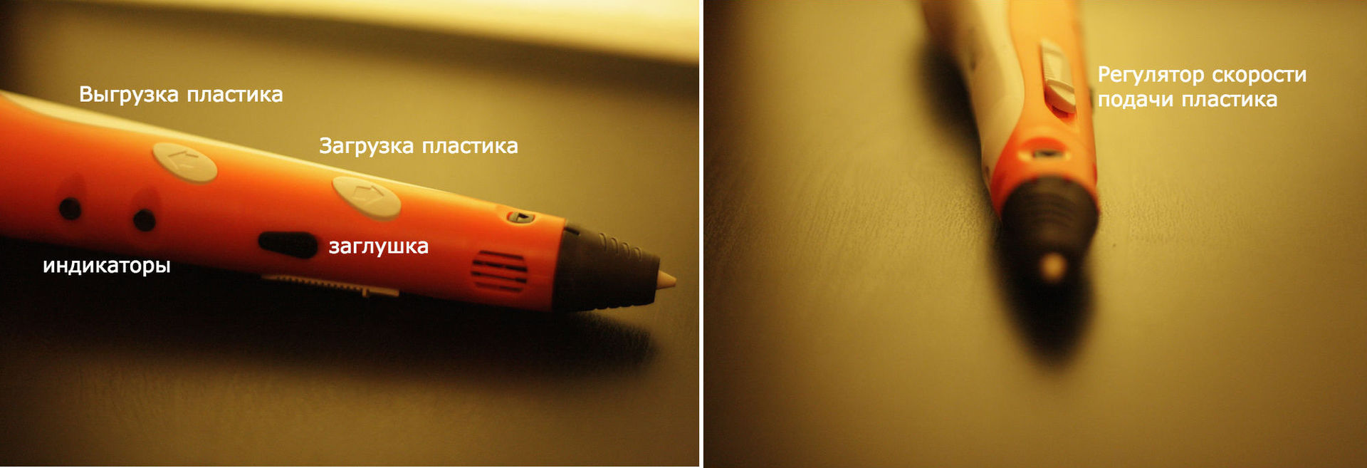 «Пластмассовый мир победил» ©, или субботний вечер с 3D-ручкой 3Dali - 8