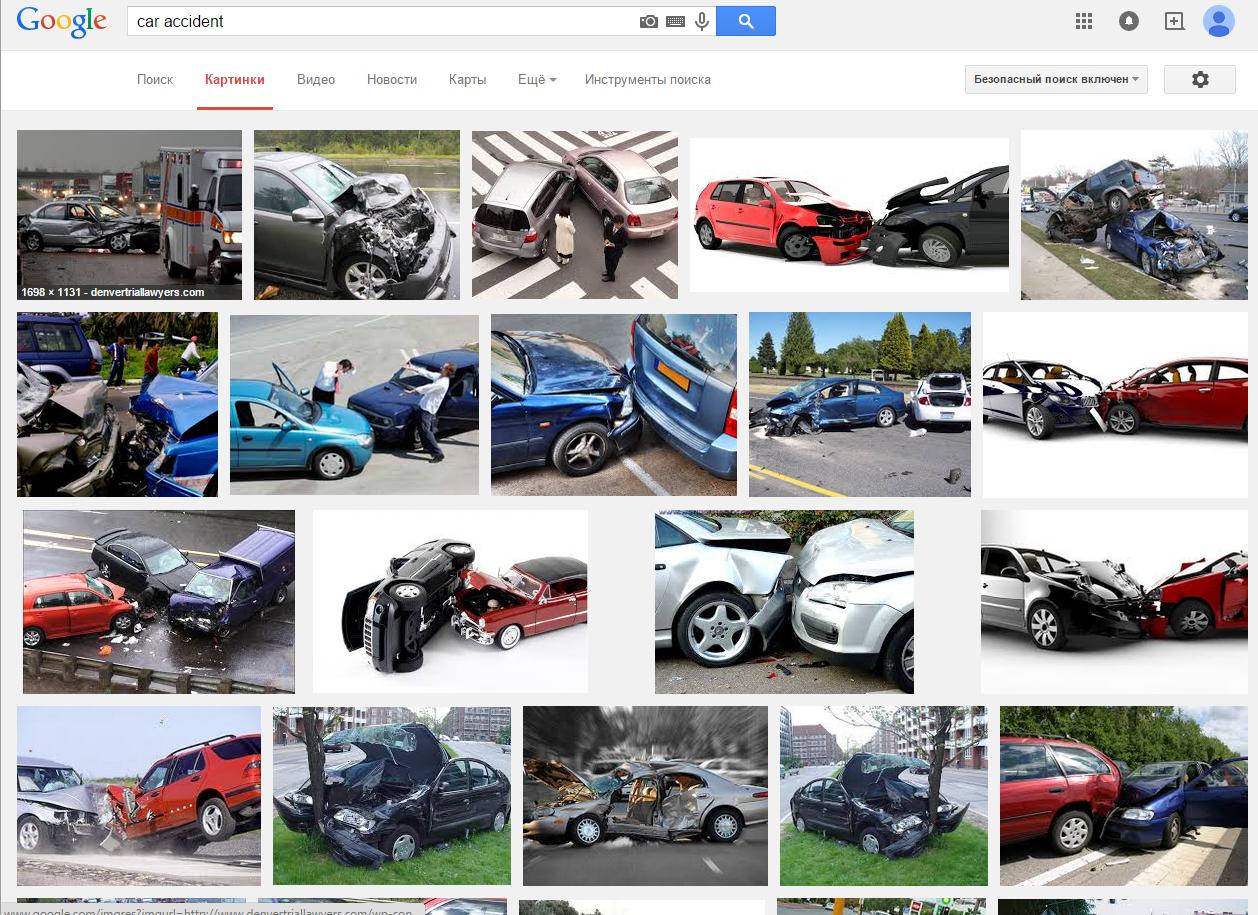 Поиск изображений в Android при помощи Flickr - 1