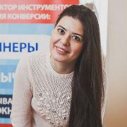 Инструменты для аналитики и повышения конверсии: Рекомендации экспертов рунета - 2