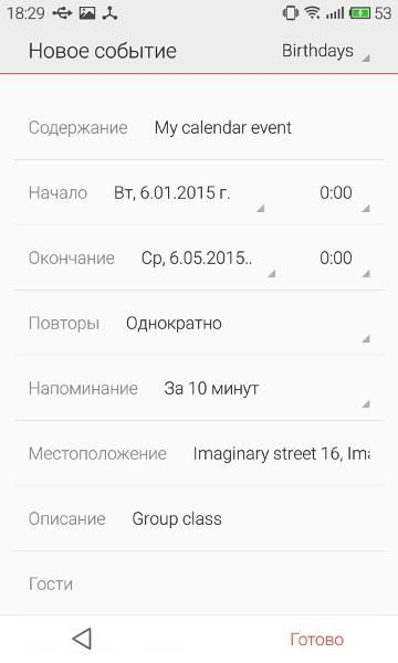 Как я одной кнопкой шарил разные данные в Android приложении - 3