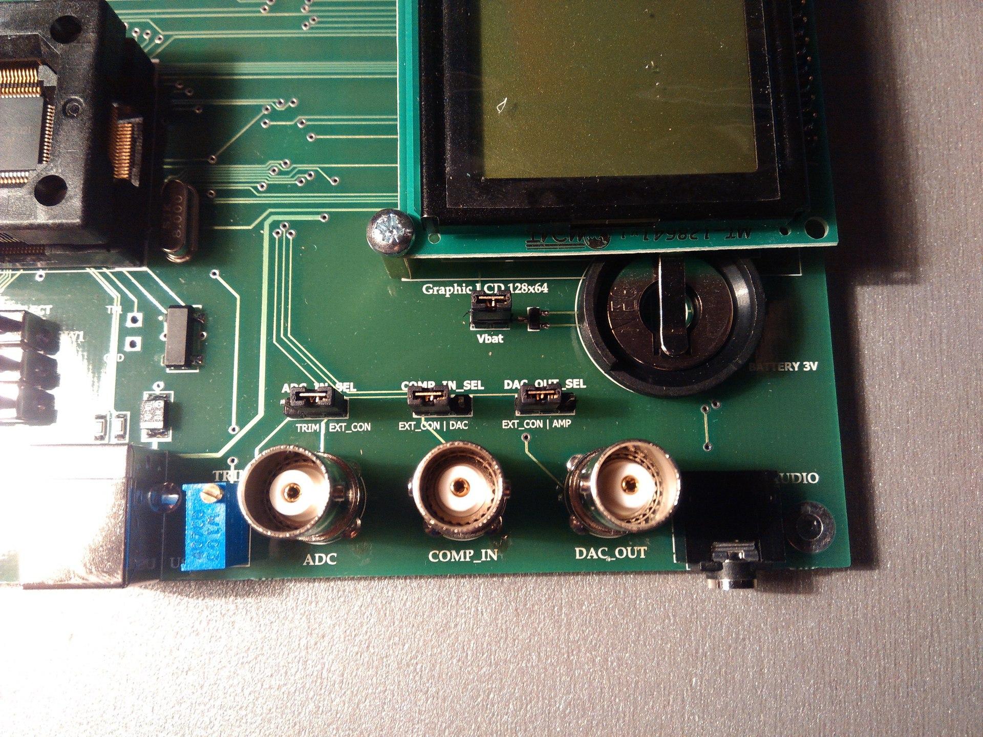 Переходим с STM32F103 на К1986ВЕ92QI. Или первое знакомство с российским микроконтроллером - 11