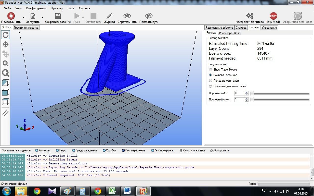 Самостоятельная сборка 3d-принтера или покупка готового оборудования для конструирования. 3d-печать. Часть 3 - 11
