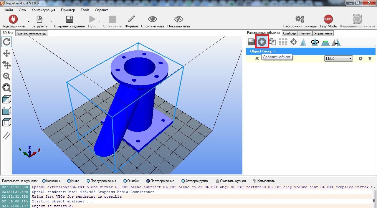 Самостоятельная сборка 3d-принтера или покупка готового оборудования для конструирования. 3d-печать. Часть 3 - 3