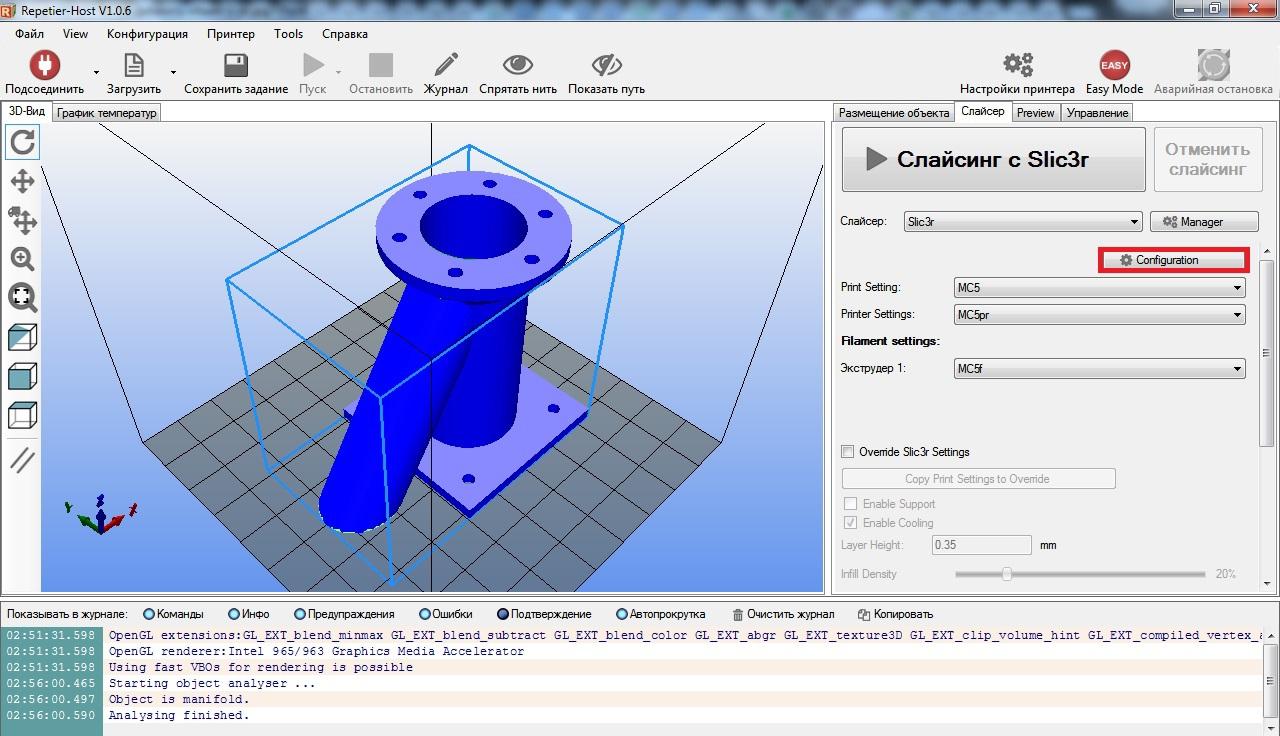 Самостоятельная сборка 3d-принтера или покупка готового оборудования для конструирования. 3d-печать. Часть 3 - 4