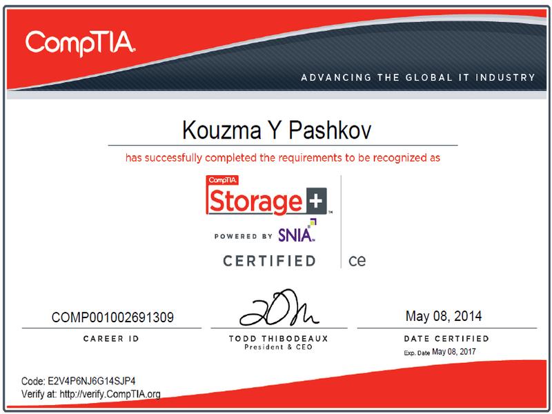 Сертификации CompTIA для ИТ-специалистов. Часть 6 из 7. CompTIA Storage+ - 1