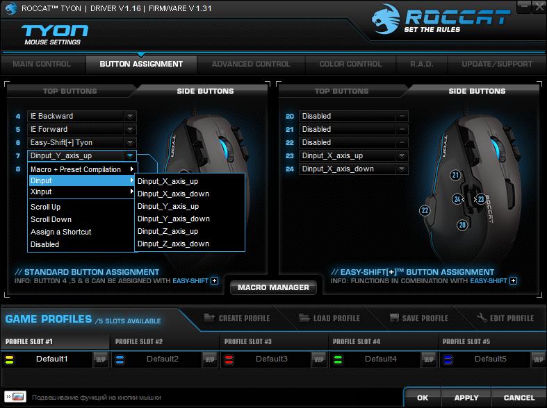 Roccat Tyon Black: гибрид мышки и геймпада - 18