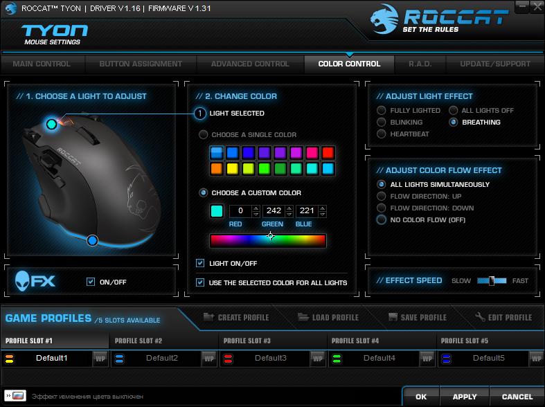 Roccat Tyon Black: гибрид мышки и геймпада - 24
