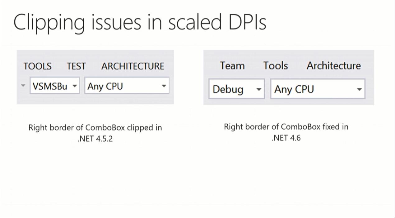 WPF 4.6 и дальнейшие планы - 9