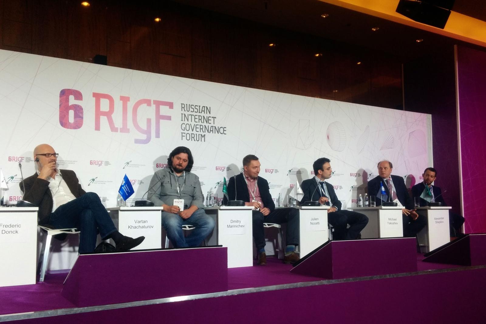 6 форум по управлению интернетом