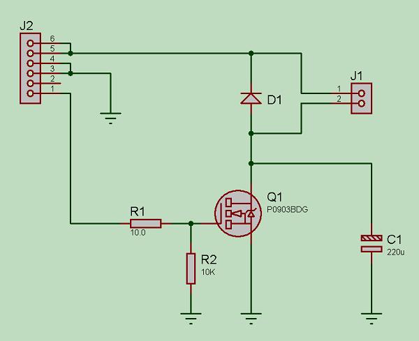 Левитрон на Arduino - 3