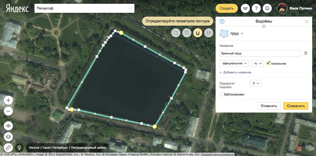 Новые Яндекс.Карты, которые каждый теперь может поправить сам - 13