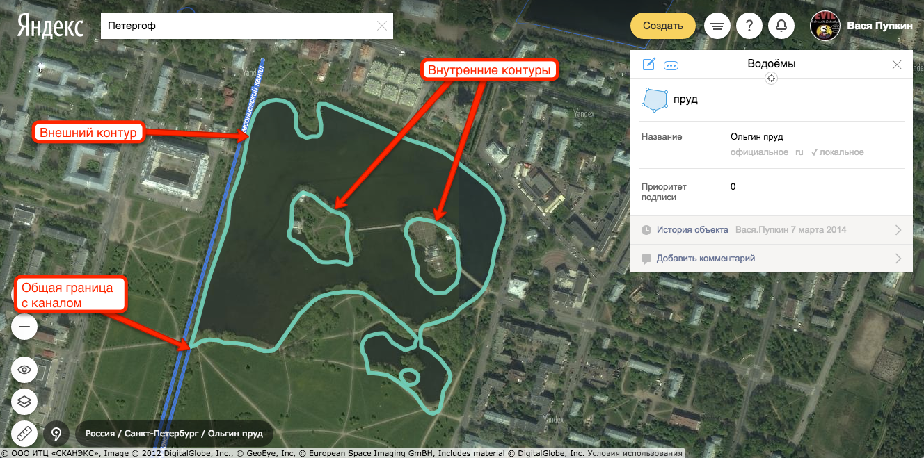 Новые Яндекс.Карты, которые каждый теперь может поправить сам - 14