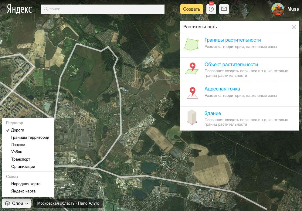 Новые Яндекс.Карты, которые каждый теперь может поправить сам - 15