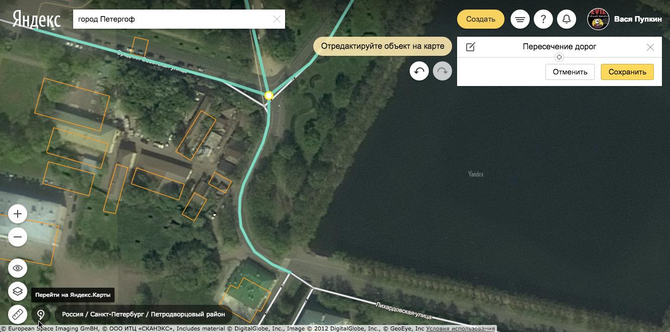 Новые Яндекс.Карты, которые каждый теперь может поправить сам - 22