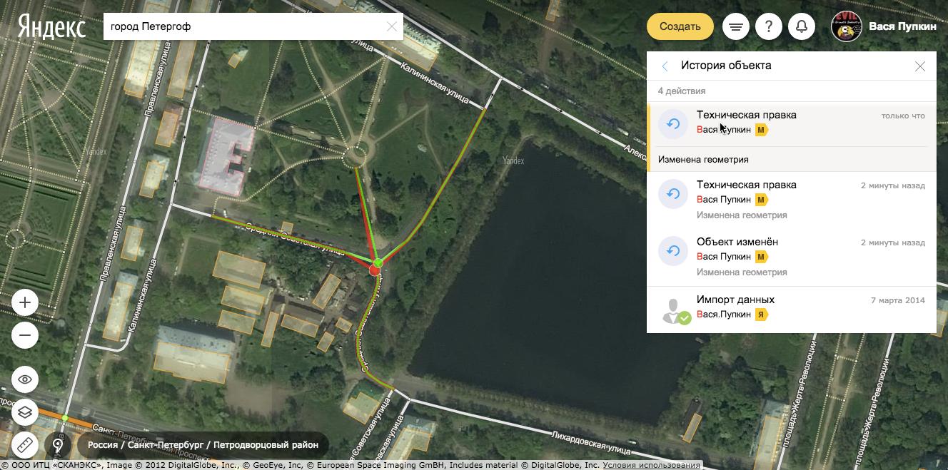 Новые Яндекс.Карты, которые каждый теперь может поправить сам - 24